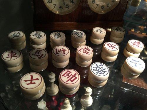 Antique Xiangqi ChineseChess