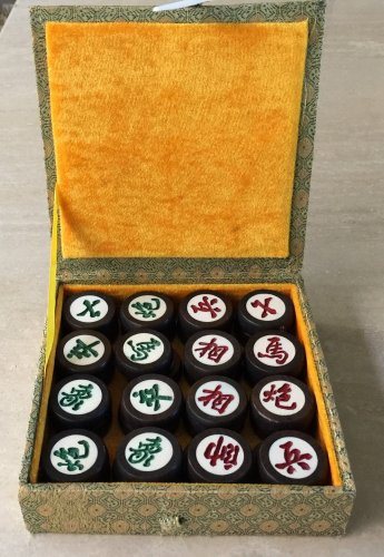 Ebony Chinese Chess Set, Xiang Qi