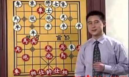 xiangqi(chinese chess) basic tutorial-zhangqiang part2