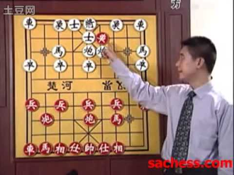 xiangqi(chinese chess) basic tutorial-zhangqiang part6