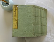 After Conservation: a satisfying stack of conserved bindings ready for digitisation!