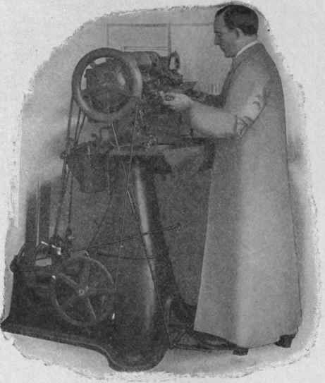 Goodyear Outsole Rapid Lockstitch Machine