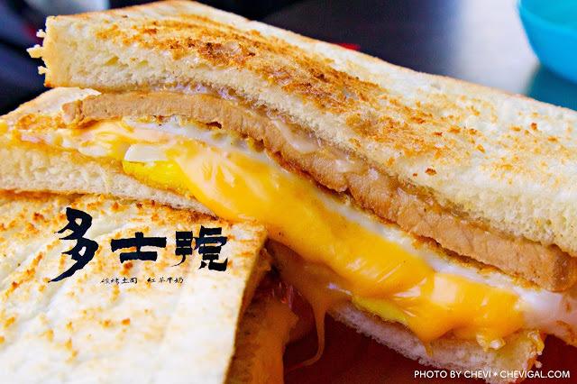 逢甲商圈│多士號*起司控不能錯過的早午餐。三明治和蛋餅都會爆漿又牽絲唷