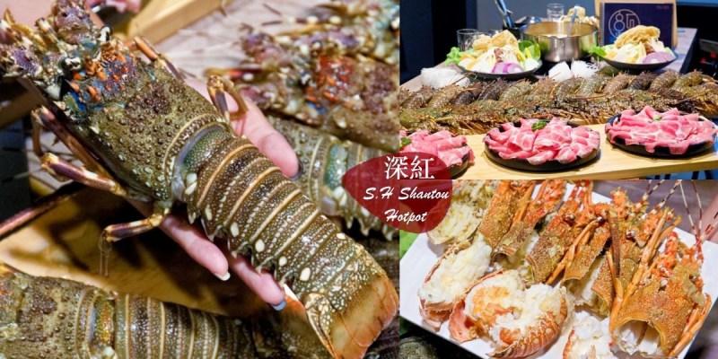 不怕你吃只怕你痛風!30隻龍蝦+50盎司肉盤超浮誇,隱藏版屠龍套餐每日限量供應!