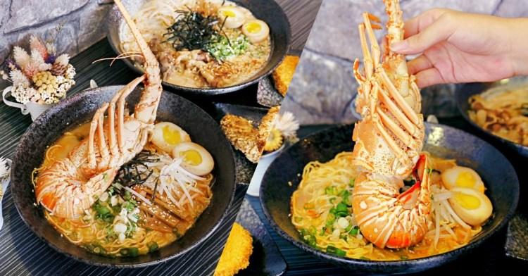 不用到市區,海線就能吃到浮誇系霸氣龍蝦拉麵!鮮甜蝦膏與飽滿肉質超滿足!