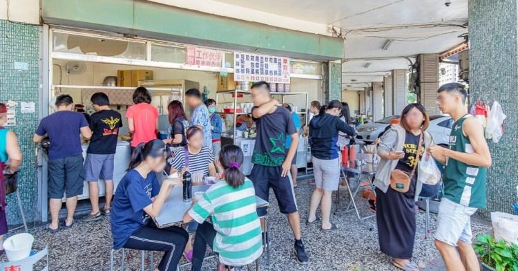 陳記早點,台中國圖館人氣中式早餐,排隊人潮超誇張,網友推薦煎餃、煎包果然大份量!