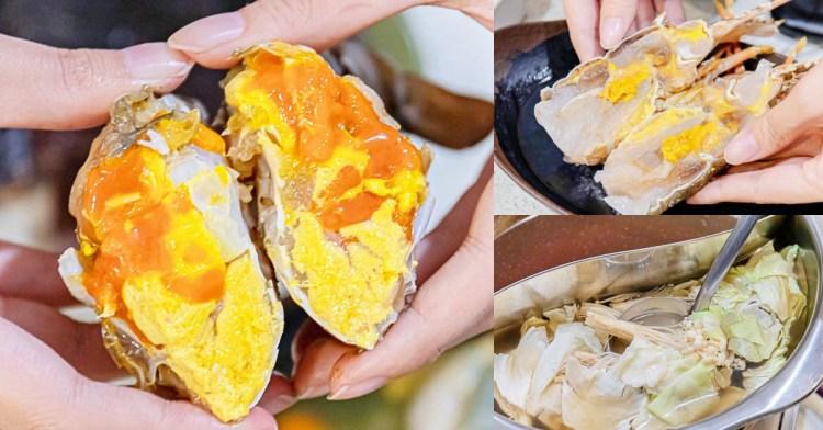 隱藏版超狂薑母鴨!七彩龍蝦、處女蟳通通入鍋,滿滿蝦膏蟹黃讓人凍美條~