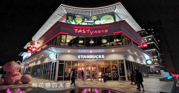 2020年2月台中新店資訊彙整,25間台中餐廳