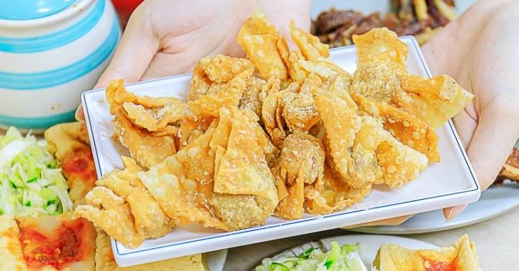 台中在地超過50年人氣老店,酥脆炸餛飩、炸臭豆腐,還有網友大推炸鴨翅膀與鹽酥鴨頭