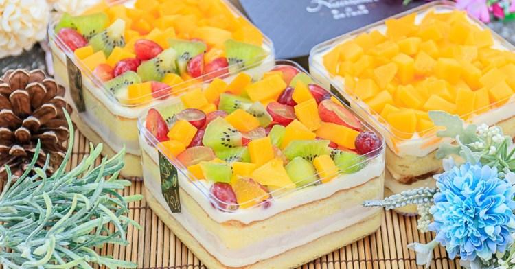 米之朵甜點房,夏日限定水果寶盒繽紛新上市!加入大甲芋泥與焦糖布丁內餡超誘人!
