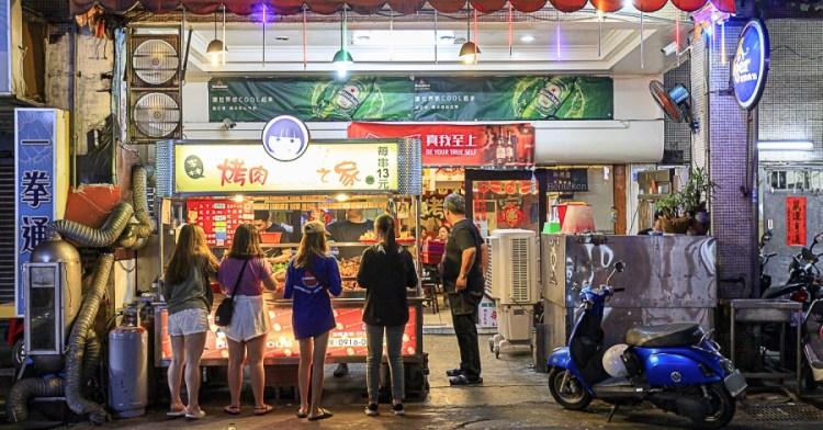 李林烤肉之家,每串均一價13元的平價串燒,半夜1點也能吃得到!
