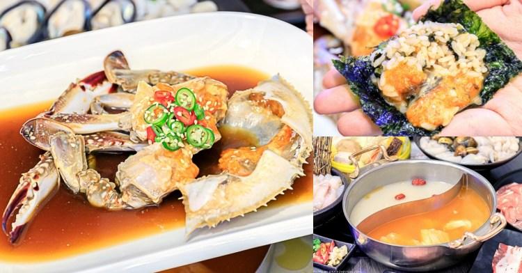 蝦拼鍋│台中火鍋吃到飽!同時也是全台首家韓式醬油螃蟹專賣店,不少客人從外縣市跑來吃!韓式料理控及海鮮控的必吃美食