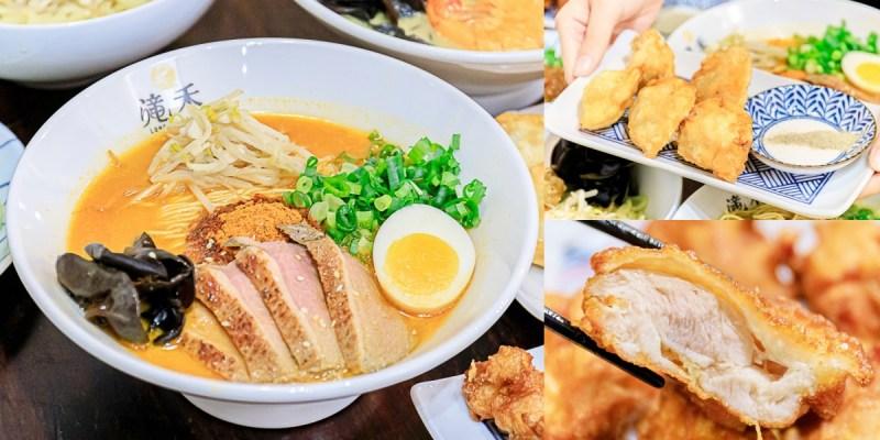 台中限量拉麵,鬼椒激辛湯頭挑戰你對辣度的極限!還有金黃飽滿的炸水餃~