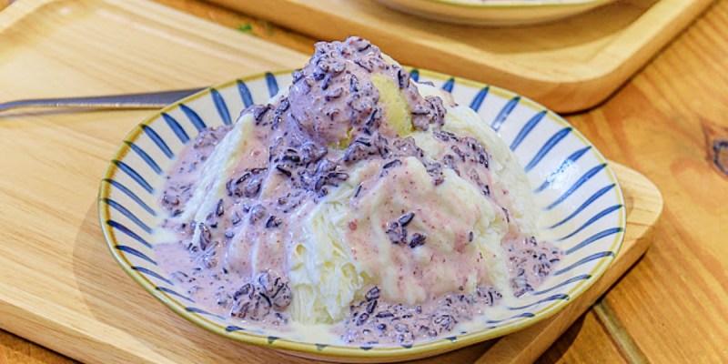 台中榴槤雪花冰限定新上市!表面豪邁放上整球榴槤果肉,淋上椰香紫米超滿足!
