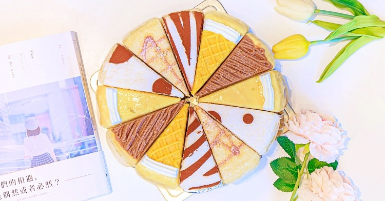 台中芒果千層蛋糕新發售!每日限量建議務必先預訂,還有少見的芒果奶蓋蛋糕!