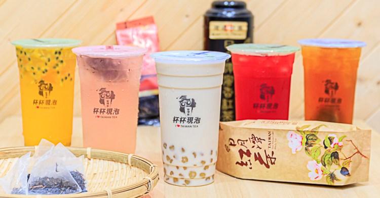 台中季節限定芒果珍珠手搖飲!高品質日月潭茶葉自產自銷,更榮獲食品界米其林指南獎項!