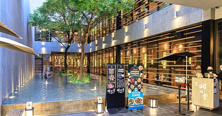 昭日堂燒肉│台中超美燒肉餐廳!隱藏在市中心的日式禪風漂亮水池,還能享有火烤兩吃!