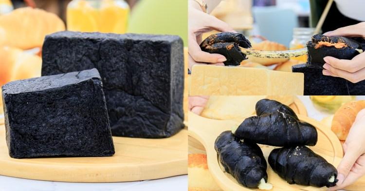 台中最美觀景麵包店,限量極黑起司鹽可頌超牽絲可拉1.5公尺!生吐司、起司明太子與重乳酪也都變黑啦!