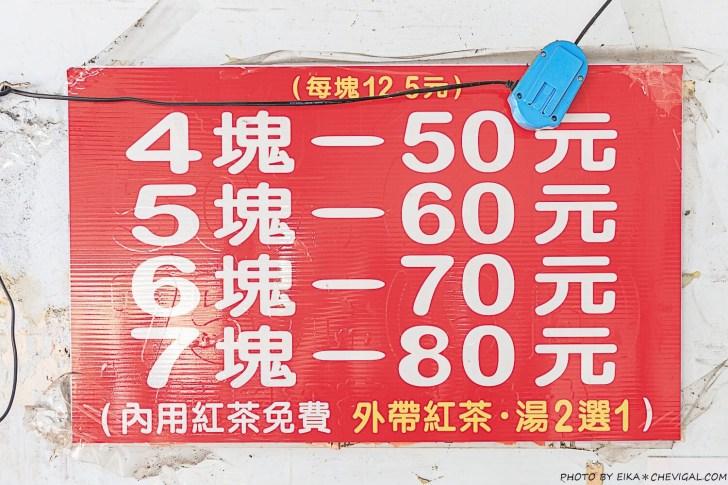 20200908193302 39 - 每天只賣五小時!台中人氣臭豆腐,開攤不用半小時就座無虛席,還有紅茶與湯品無限享用!