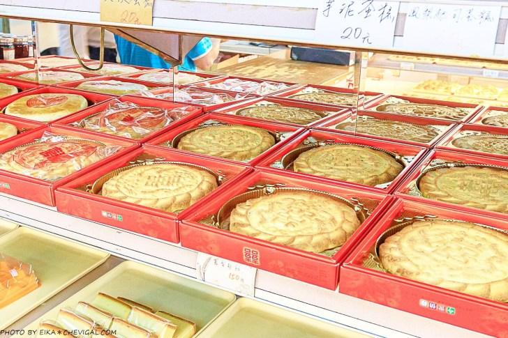 20200914112330 37 - 熱血採訪│超懷念!台中超過30年古早味麵包店,通通只要銅板價,還有少見抹茶蛋黃酥!