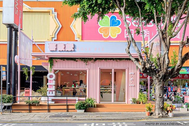 20200919144108 22 - 熱血採訪│薔薇派2.0解憂甜點店新開幕!首度推出的菠蘿蛋黃酥,一次兩盒最便宜