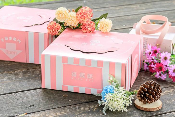 20200919144129 24 - 熱血採訪│薔薇派2.0解憂甜點店新開幕!首度推出的菠蘿蛋黃酥,一次兩盒最便宜