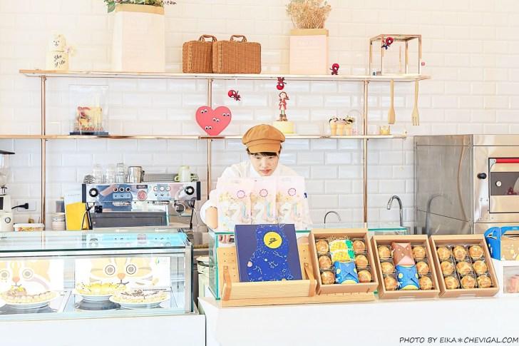 20200919144154 73 - 熱血採訪│薔薇派2.0解憂甜點店新開幕!首度推出的菠蘿蛋黃酥,一次兩盒最便宜