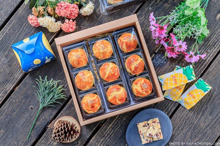 20200919144243 21 - 熱血採訪│薔薇派2.0解憂甜點店新開幕!首度推出的菠蘿蛋黃酥,一次兩盒最便宜