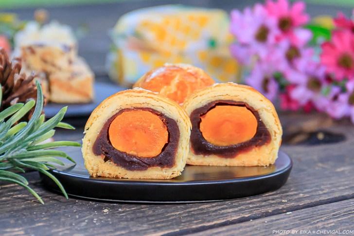 20200919144245 46 - 熱血採訪│薔薇派2.0解憂甜點店新開幕!首度推出的菠蘿蛋黃酥,一次兩盒最便宜
