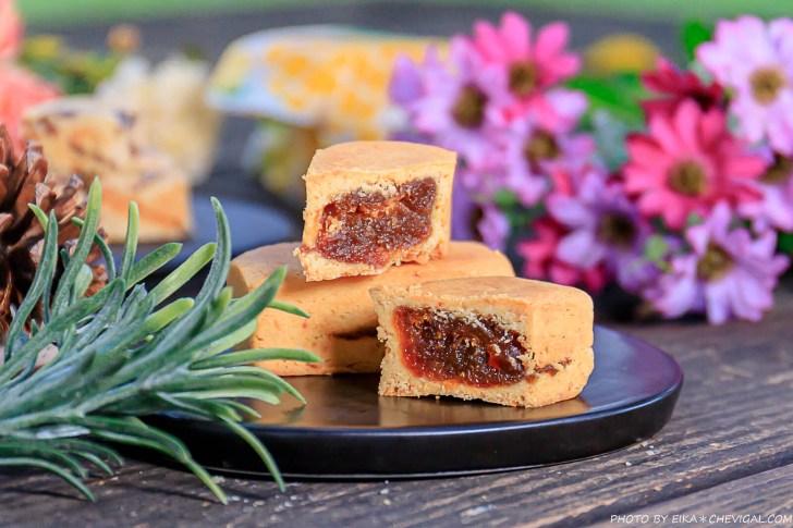 20200919144313 55 - 熱血採訪│薔薇派2.0解憂甜點店新開幕!首度推出的菠蘿蛋黃酥,一次兩盒最便宜