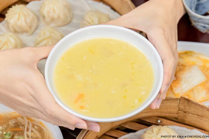 20201029195600 54 - 三鮮湯包,大推少見手工絲瓜湯包,皮薄餡多又香甜多汁,生意不錯記得早點來卡位!