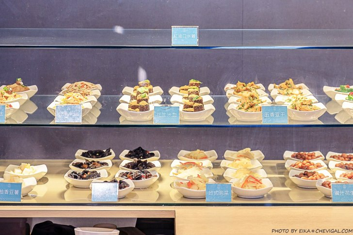 20201206105221 92 - 熱血採訪│來自新竹的人氣麵食,最新川湘上湯牛肋麵、麻辣雙寶香辣涮嘴又夠味!還有香酥脆薄的冰花煎餃~