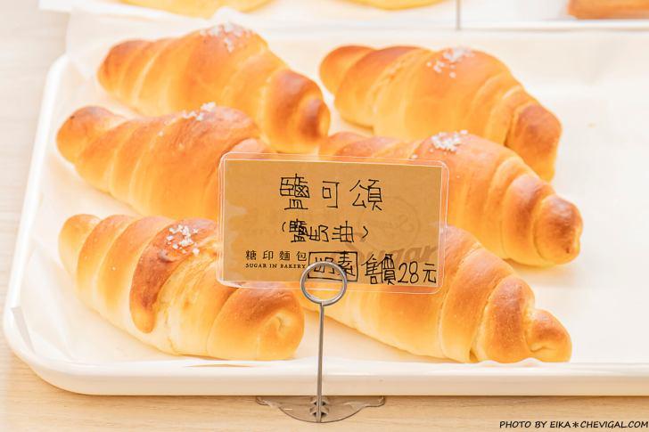 20201216142652 95 - 熱血採訪│台中人氣麵包搬家囉!每日限量義大利水果酵母終於開賣!還有日本超夯米蘭諾布丁
