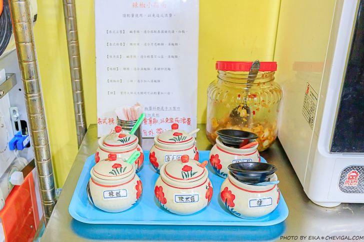 20201221112432 87 - 熱血採訪│台中泰式料理推薦,一個人也能吃泰式料理!還有超酷金黃炸榴槤餅好涮嘴~