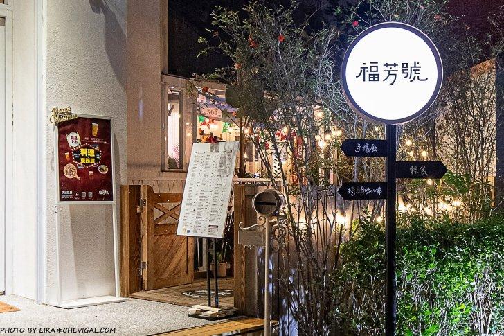 20201228190034 1 - 熱血採訪│台中秘境咖啡廳,綠意庭園搭配美麗燈泡好浪漫,還有麵食、披薩與炸物可以享用!