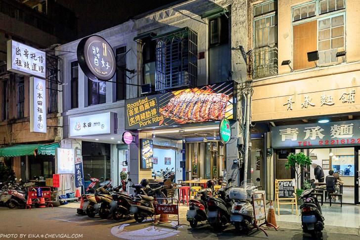 20201230144135 38 - 熱血採訪∣台中南洋風味料理,這天來吃滿額就送鹽烤蝦!二樓還有隱藏包廂KTV和飛鏢機,包場也沒問題!