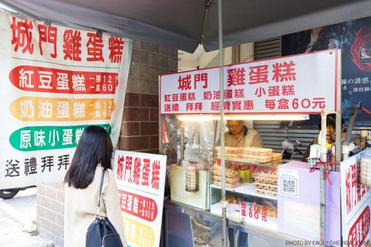 20210131010043 7 - 台中古早味雞蛋糕,只賣紅豆、奶油和原味3種口味,每捲最便宜只要10塊錢!
