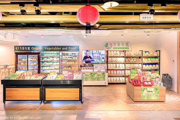 20210215233859 100 - 熱血採訪│力新有機美食生活超市,台中最新有機美食生活超市開幕啦!現場還有麵點可以享用!