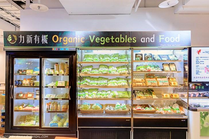 20210215233908 22 - 熱血採訪│力新有機美食生活超市,台中最新有機美食生活超市開幕啦!現場還有麵點可以享用!