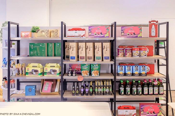 20210215233917 42 - 熱血採訪│力新有機美食生活超市,台中最新有機美食生活超市開幕啦!現場還有麵點可以享用!