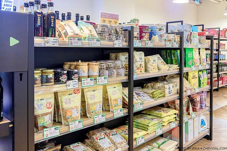 20210215233935 17 - 熱血採訪│力新有機美食生活超市,台中最新有機美食生活超市開幕啦!現場還有麵點可以享用!