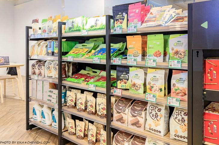 20210215233944 13 - 熱血採訪│力新有機美食生活超市,台中最新有機美食生活超市開幕啦!現場還有麵點可以享用!