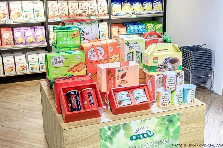 20210215234003 78 - 熱血採訪│力新有機美食生活超市,台中最新有機美食生活超市開幕啦!現場還有麵點可以享用!