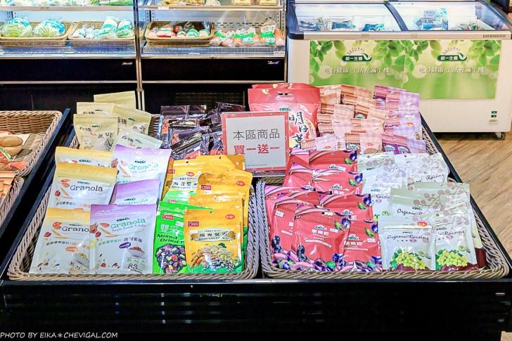 20210215234007 38 - 熱血採訪│力新有機美食生活超市,台中最新有機美食生活超市開幕啦!現場還有麵點可以享用!
