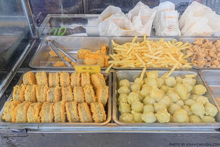 20210227205417 1 - 據說是被麵包耽誤的炸雞店!炸雞肉質水嫩好吃,下午開賣人潮幾乎不間斷~