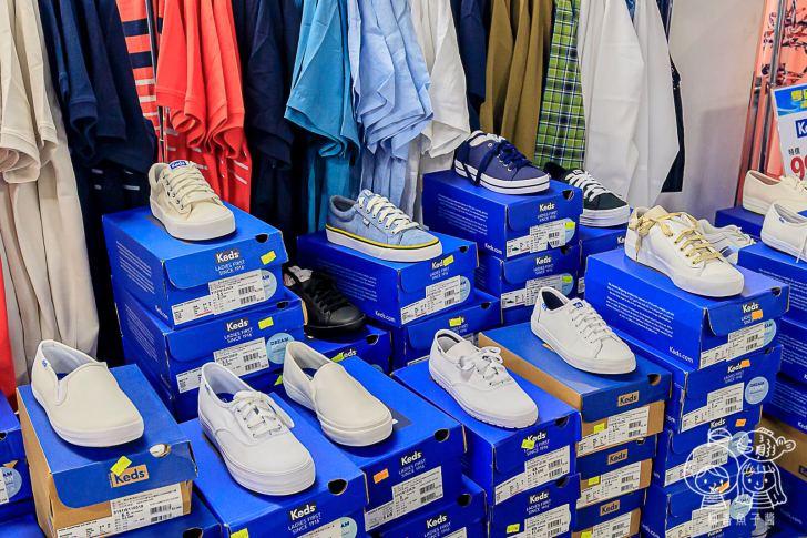 20210906145625 79 - 熱血採訪│鞋迷們久等了!日曜天地零碼鞋清倉會重磅回歸!全館超過50大鞋履品牌,人數管控進場!