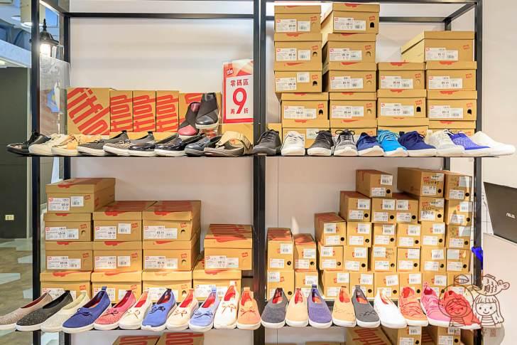 20210906182015 66 - 熱血採訪│鞋迷們久等了!日曜天地零碼鞋清倉會重磅回歸!全館超過50大鞋履品牌,人數管控進場!