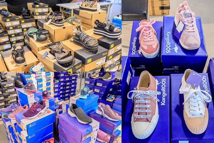 20210907205352 9 - 熱血採訪│鞋迷們久等了!日曜天地零碼鞋清倉會重磅回歸!全館超過50大鞋履品牌,人數管控進場!