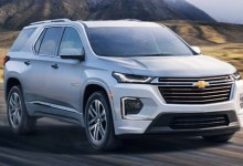 Photo of New 2022 Chevy Traverse USA Pricing, Release Date