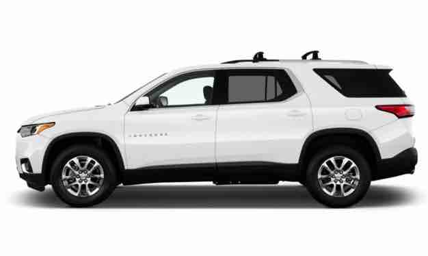 2019 Chevy Traverse Exterior Colors, 2019 chevy traverse interior colors, 2019 chevy traverse near me, 2019 chevy traverse fuel capacity, 2019 chevy traverse high country review, 2019 chevy traverse color options, 2019 chevy traverse gas mileage,
